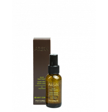 ARGAN OIL TREATMENT, 60ml
