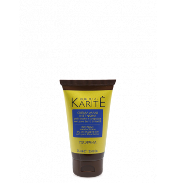 SHEA BUTTER INTENSIVE HAND CREAM, 75ml