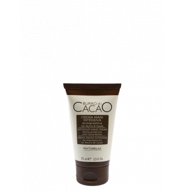 COCOA BUTTER HAND CREAM, 75ml